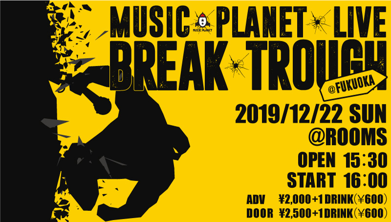 MUSIC PLANET LIVE